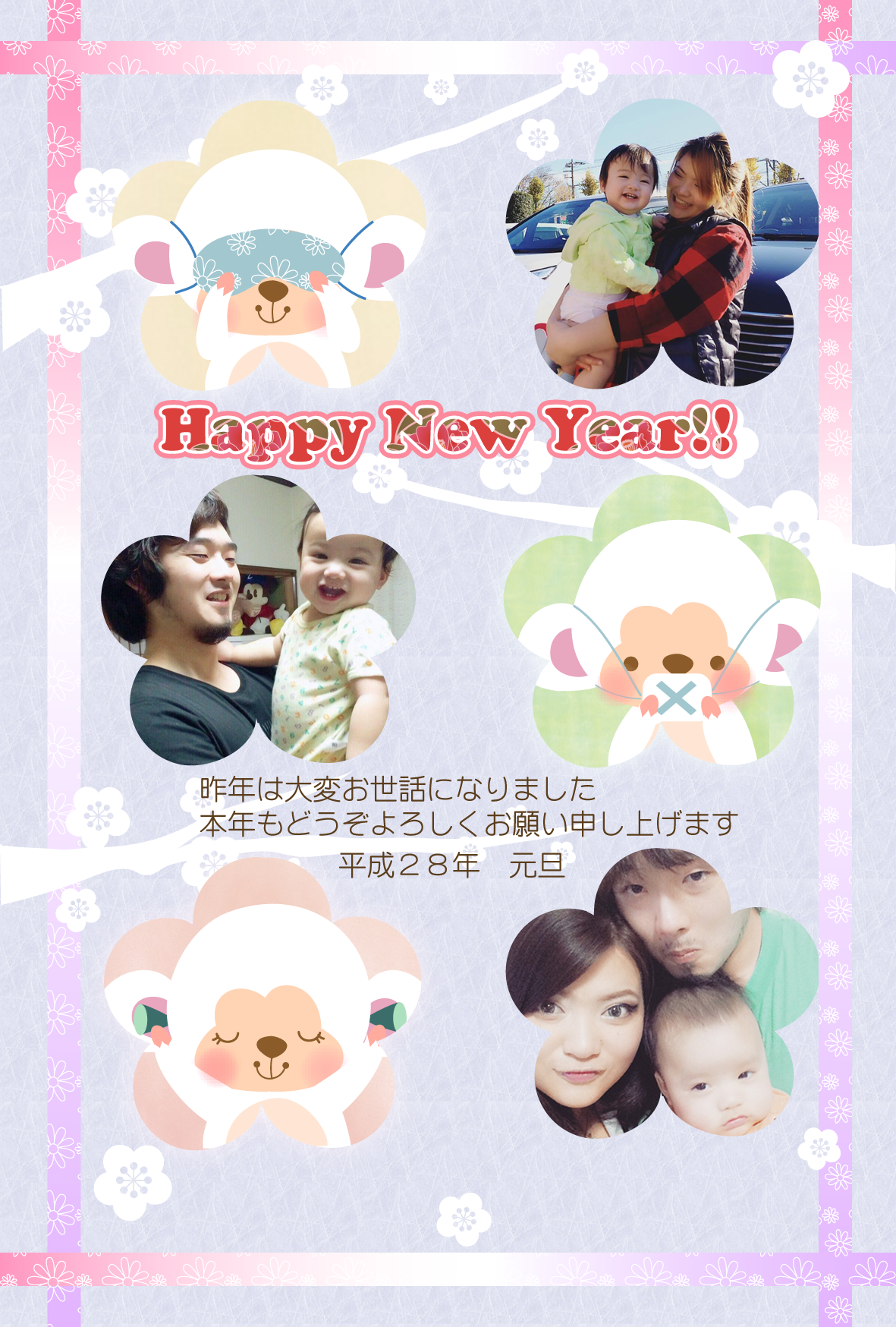 Photo 2015-12-29 22 23 03.png